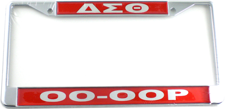 Delta Sigma Theta oo-oop License plate frame